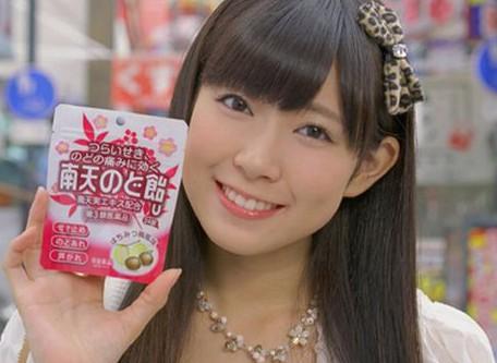 【ウェブ分析訓練】NMB48のみるきーこと渡辺美優紀が宣伝している「南天のど飴」が再ブレイクした理由を分析!(2012年~2013年)