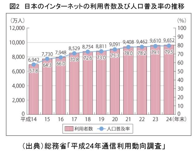 2014-03-05_162609