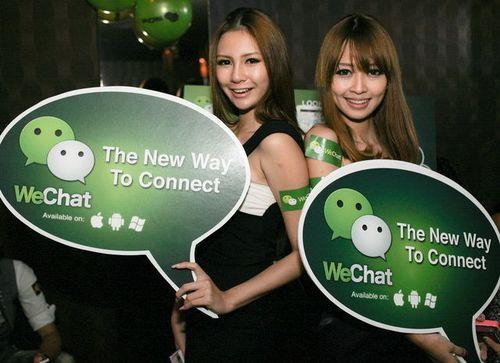 """【連載】中国のインターネット事情について(3)中国で一番使われているインターネットサービスは""""チャット"""""""