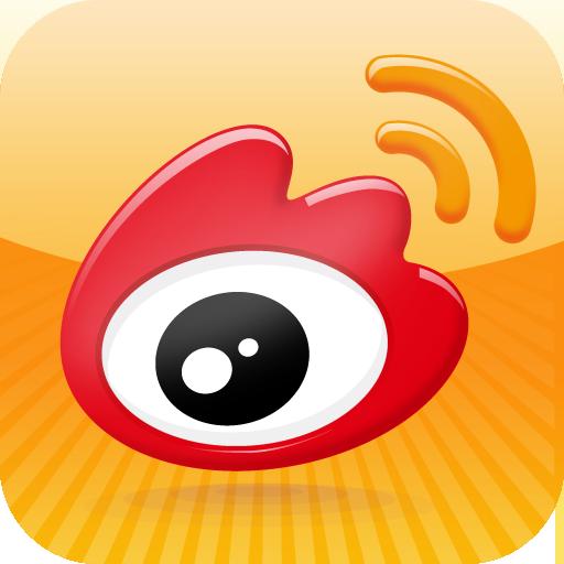 【中国版ツイッター】新浪微博(シナ・ウェイボー/weibo)の使い方