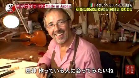 """""""和風総本家スペシャル"""" ノコギリ職人編から見るBlueOcean戦略"""