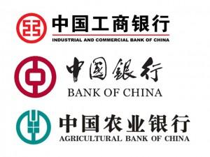 【淘宝(タオバオ)で買い物をしよう!<1>】中国で銀行口座を開設する手順について