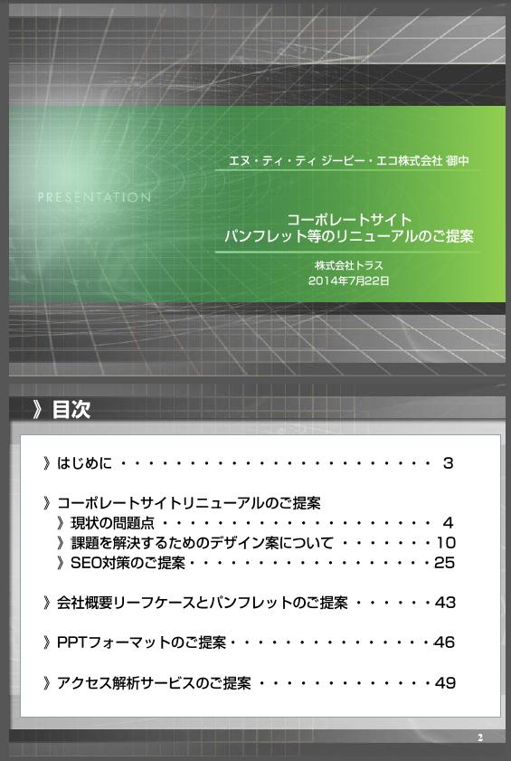 2014-12-18_214142