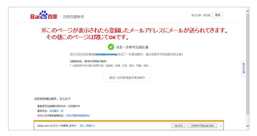 百度雲_003