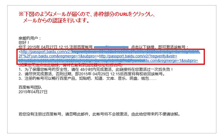 百度雲_004